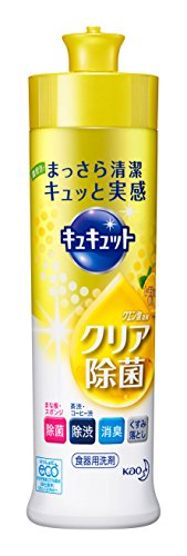 キュキュット クリア除菌 レモン 本体 240ml