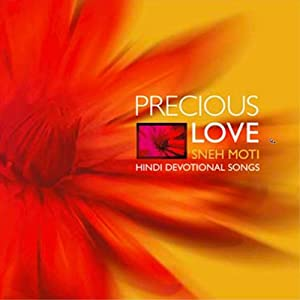 Precious Love - Sneh moti- Hindi Devotional Songs | [Brahma Kumaris]