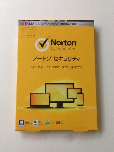 ノートン セキュリティ 同時購入1年版 YAMADAエディション
