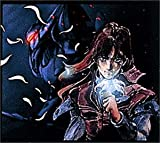 宇宙の騎士テッカマンブレード DVD-BOX(完全予約限定生産盤)