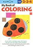 img - for Shinobu Akaishi: My Book of Coloring : Ages 2-3-4 (Paperback); 2006 Edition book / textbook / text book