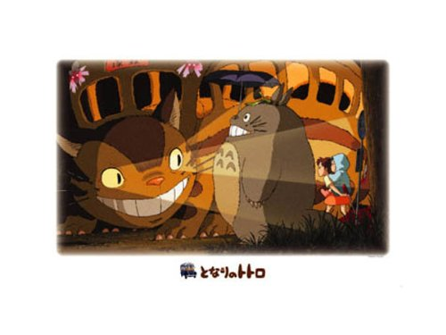 Totoro cat bus arrival and jigsaw puzzles and 1000-227