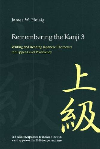 Remembering the Kanji: Writing and Reading the Japanese Characters for Upper Level Proficiency: 3