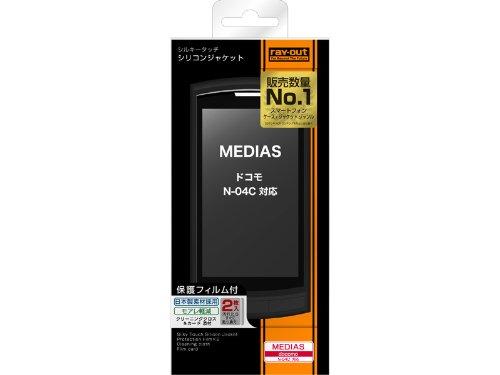 レイ・アウト MEDIAS ドコモ N-04C用シルキータッチシリコンジャケット/ブラック RT-N04CC1/B