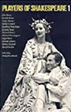 img - for Players of Shakespeare 1: Essays in Shakespearean Performance by Twelve Players with the Royal Shakespeare Company (v. 1) book / textbook / text book