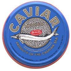 Sevruga Caviar 'Malossol' - 1.75 Oz. / 50 Gr.