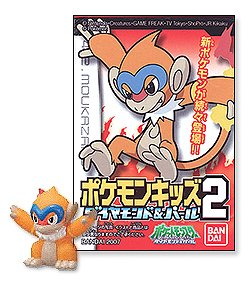 Pokemon Kids Diamond & Pearl Series 2 Candy Mini Figure:412 Monferno--(Japanese Import) ***Free Domestic Standard Shipping For This Item!***