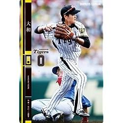 オーナーズリーグ ウエハース版 OL19 N(B) 大和/阪神(外野手) OL19-C024