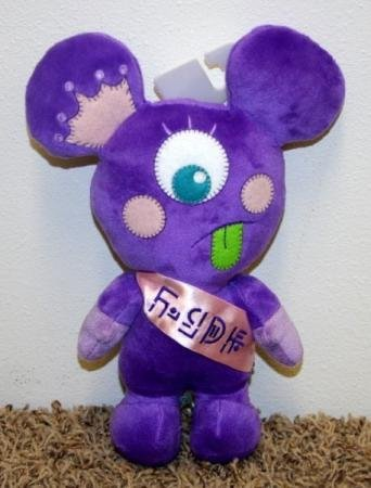Disney Scare Monster Friend Mickey Mouse 10