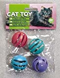 Ethical Pet Products Slotted Ball Cat Toy — 4 Pack