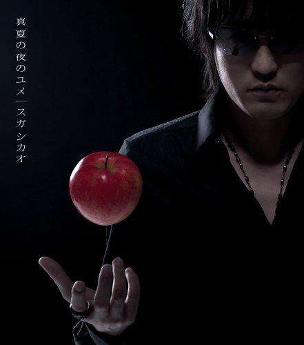 真夏の夜のユメ(初回生産限定盤)(DVD付)