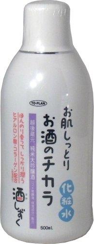 東京企画 酒しずく化粧水