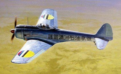 1/48 Nakajima KI43-II Haya (Oscar)