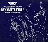 Fire Bomber「FEEL UNIVERSE」