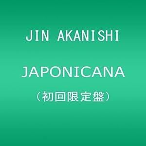 『JAPONICANA【外付けポスター特典無し】(初回限定盤)(DVD付き)』