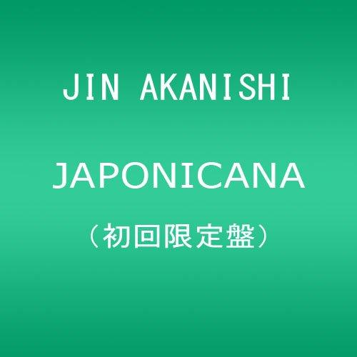 "JAPONICANA"""