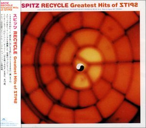 Spitz - Recycle - Amazon.com Music