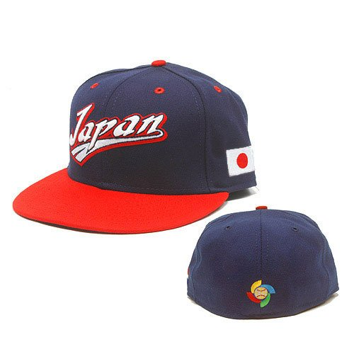 japan authentic 2006 world baseball classic fitted home