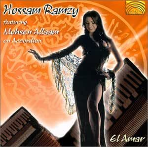 Hossam Ramzy Featuring Mohsen