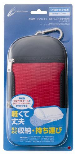 PS VITA Cyber Carrying Case F [Red] [JAPANESE IMPORT]