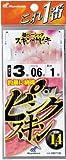 ハヤブサ(Hayabusa) これ一番 ピンクスキンサビキ 6本鈎 10-3 HS710-10-3