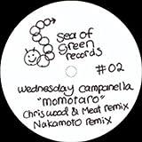 Momotaro Remixes (桃太郎リミキシーズ) 10インチ 400枚生産限定盤