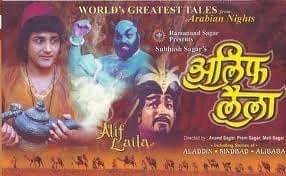 Alif Laila: 1001 Nights - Vol. 1 to 20 (Episodes - 1 to 143)