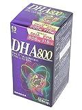 DHA800 120球