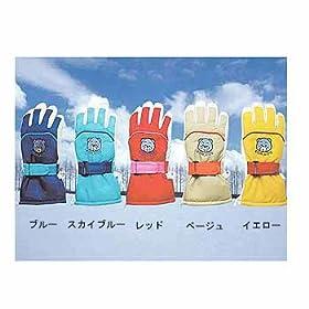 EGAL(エガール) KID's スキーグローブ ブルー JM 7651