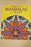 img - for El libro de los mandalas del mundo : el camino de regreso a tu centro interior book / textbook / text book