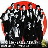 EXILE「Rising Sun」