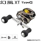 シマノ リール 幻風XT タイプG 300XT(右)
