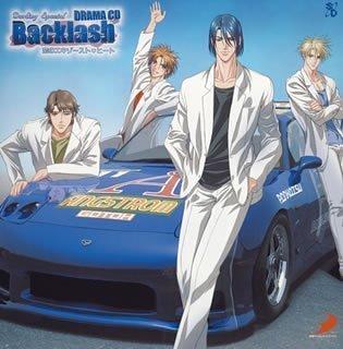 Backlash ドラマCD