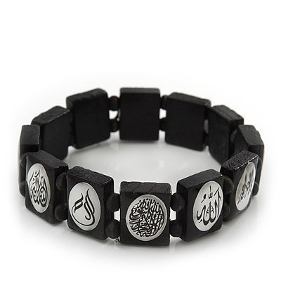 Islamic Black Wooden Bracelet with Arabic Calligraphy