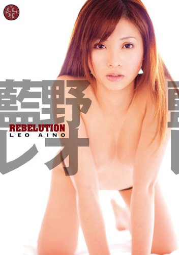 REBELUTION [DVD]
