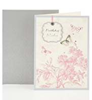Flowers & Butterflies Birthday Greetings Card