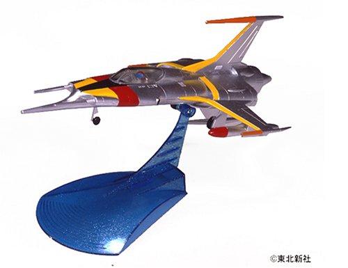 コスモゼロ (宇宙戦艦ヤマト)