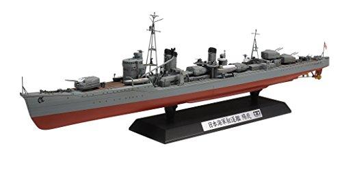 1/350 艦船シリーズ No.32 日本海軍 駆逐艦 陽炎 78032