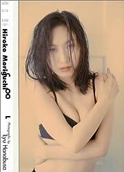 COOL―森口博子写真集