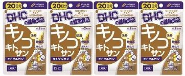 DHC 20日分キノコキトサン(キトグルカン)