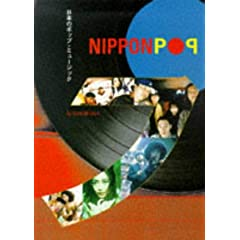 Nippon Pop