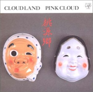 CLOUD LAND