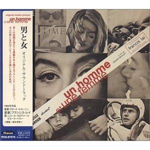 Un Homme Et Une Femme (Original Soundtrack)