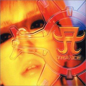 Cyber Trance Presents: Ayu Trance