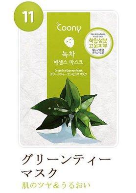 coony・韓国コスメ 潤い 乾燥肌 エッセンスマスクパック グリーンチィーマスク10枚 びっくり品質