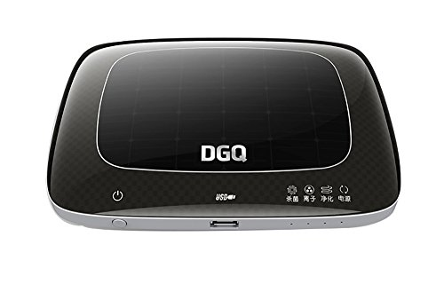 DGQ C5 Wireless Solar Air Purifier, Aroma Purifier for Car Use, USB Charge, Solar Energy or Electric Energy, Two-leg Work Speed Adjustment, Sextuple Purifying, Release 10 Million Negative Oxgen Ion (Black, Pack of 1) (Energy C5 compare prices)