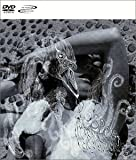 Vespertine [DVD AUDIO]