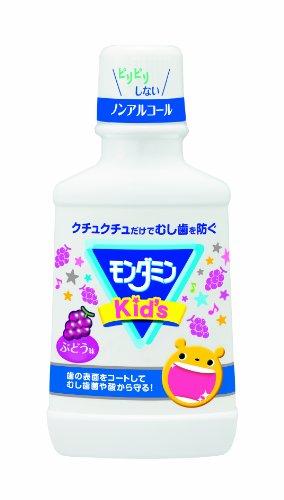 モンダミンキッズ ぶどう味 250ml
