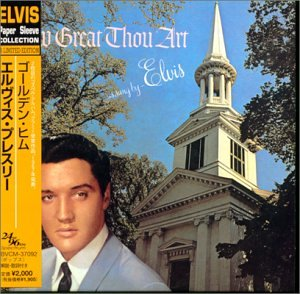 Amazon.com: How Great Thou Art (Elvis Paper