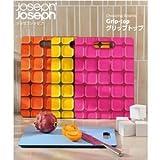 JosephJoseph(ジョゼフジョゼフ) グリップトップ まな板 グリーン 生活用品 インテリア [並行輸入品]